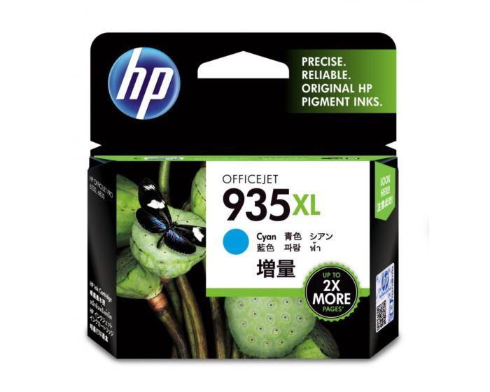 HP 935XL High Yield Cyan Original Ink Cartridge