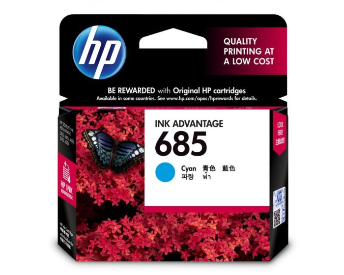 HP 685 Cyan Original Ink Advantage Cartridge